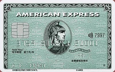 AMEXカード画像